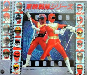 Single Collection [Import]