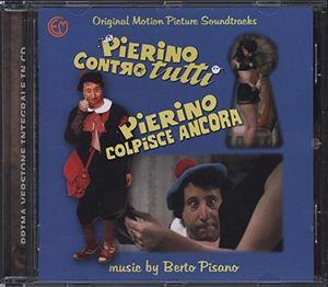 Pierino Contro Tutti (Desirable Teacher) /  Pierino Colpisce Ancora (Pierino Strikes Again) (Original Soundtrack) [Import]