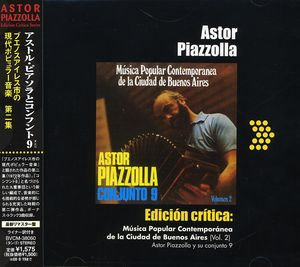 Musica Popular Contemporanea de la Ciuda [Import]