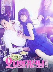 Oh My Ghost - TVN TV Drama (Original Soundtrack) [Import]