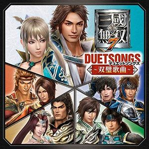 Shin.Sangokumusou 7 Duet Songs (Original Soundtrack) [Import]