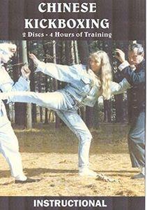 Chinese Kickboxing With Master Bob Klein