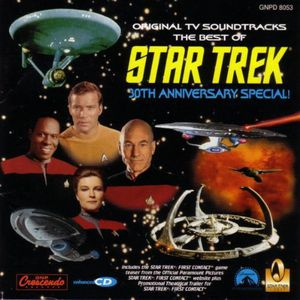 Star Trek 30th Anniversary /  O.S.T.
