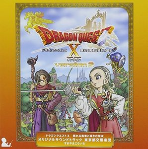Dragon Quest 10 Nemureru Yuusha To Michibiki No Meiyuu (OriginalSoundtrack) [Import]