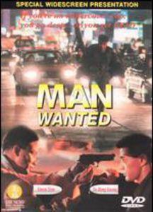Organized Crime & Triad Bureau /  Man Wanted