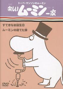 Moomin /  Sutekina Itanjobi