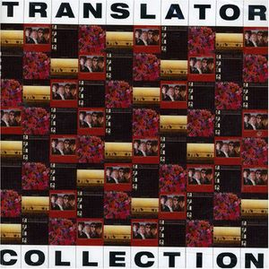 Collection [Import]