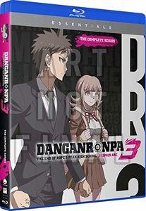 Danganronpa 3: The End of Hope's Peak High School - Despair Arc
