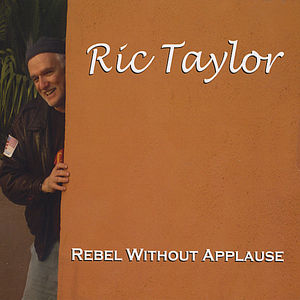 Rebel Without Applause