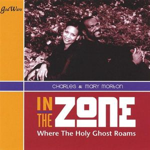 In the Zone Where the Holy Ghost Roams