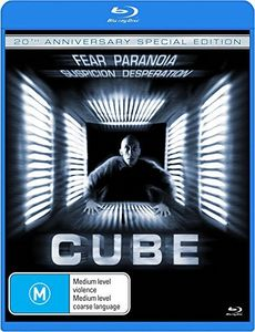Cube (20th Anniversary Special Edition) [Import]