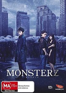 Monsterz [Import]