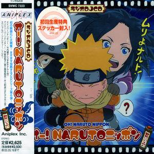 Oh! Naruto Nippon 6 [Import]