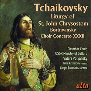 Tchaikovsky: Liturgy Op. 41 - Bortnyansky