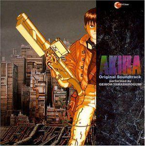 Akira: Symphonic Suite (Original Soundtrack) [Import]