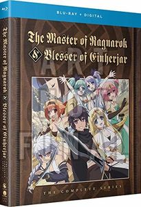 The Master Of Ragnarok And Blesser of Einherjar: Complete Series