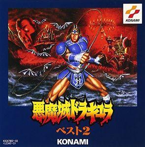 Akumajo Dracura Best 2 (Original Soundtrack) [Import]