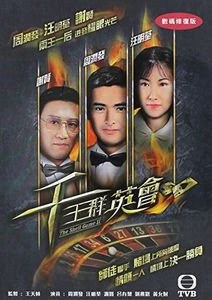 The Shell Game II [Import]