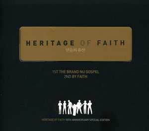 Heritage of Faith 10th [Import]