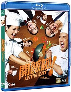 Let's Eat (2016) [Import]
