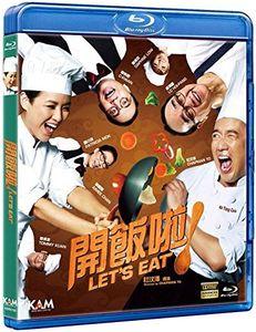 Let's Eat (2016) [Import]