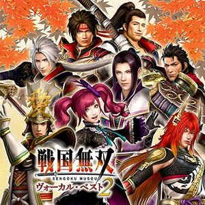 Sengoku Musou Vocal Best 2 (Original Soundtrack) [Import]