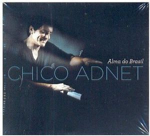 Alma Do Brasil [Import]