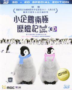 Pengi & Sommi (2012) (3D + 2D) [Import]