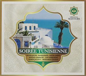 Soiree Tunisienne /  Various [Import]
