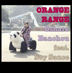 Oshare Banchou Feat Soy Sauce [Import]