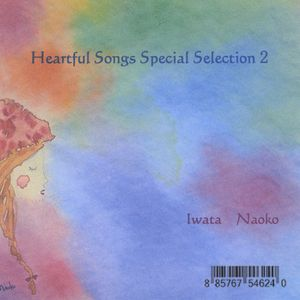 Heartful Songs Special Selection 2