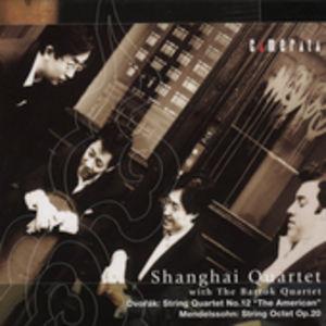 Shanghai & Bartok Quartets Play