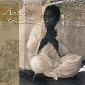 Amma Sings at Home 2