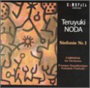 Symphony 1 /  Carnaval for Orchestra /  Fresque Sym