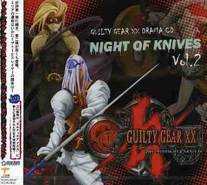 Night of Knives 2 [Import]