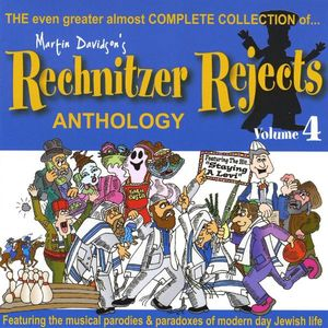 Rechnitzer Rejects 4