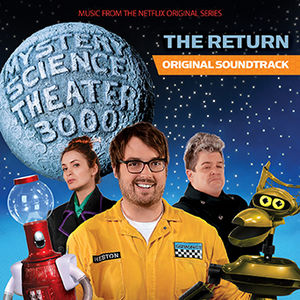Mystery Science Theater (Various Artists)