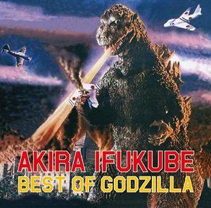 Best Of Godzilla [Import]