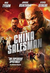 China Salesman