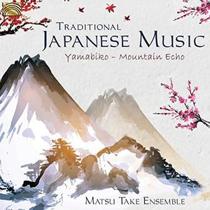 Traditional Japanese Music (Various Artists)