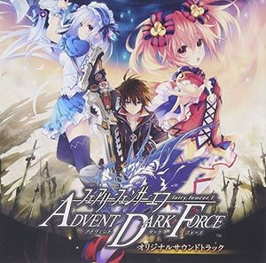 Fairy Fencer F Advent Dark (Original Soundtrack) [Import]