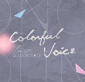 Voez Official (Original Soundtrack) [Import]