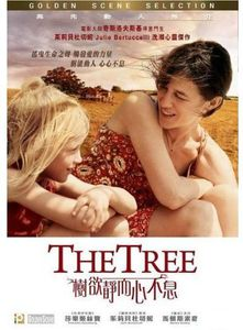 The Tree [Import]