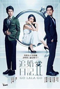 Go Lala Go 2 (2015) [Import]