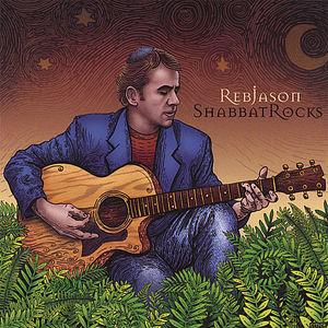 Shabbat Rocks