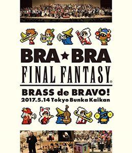 Bra Bra Final Fantasy Brass de Bravo 2017 with [Import]