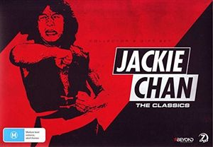 Jackie Chan Classics [Import]