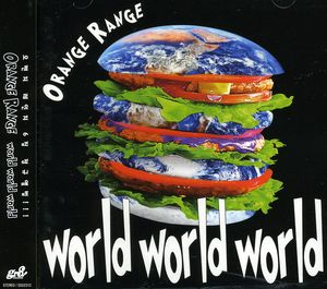 World World World [Import]
