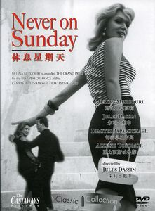 Never on Sunday [Import]