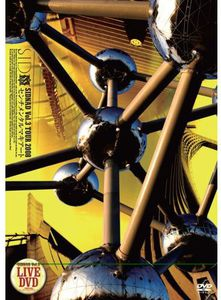 Sidnad: Volume 3 - Tour 2008 Sentimental Macch [Import]